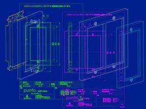 プントスイッチプレート図面画像