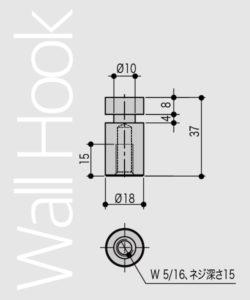 Wall Hook : MH-001寸法図