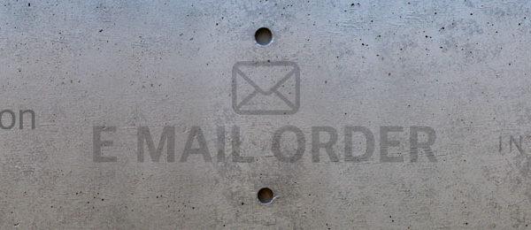 Emメールオーダー
