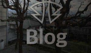 ブログページのイメージ画像
