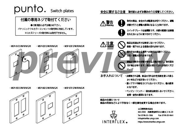 preview-manual