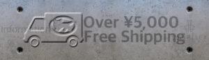 Free Shipping News